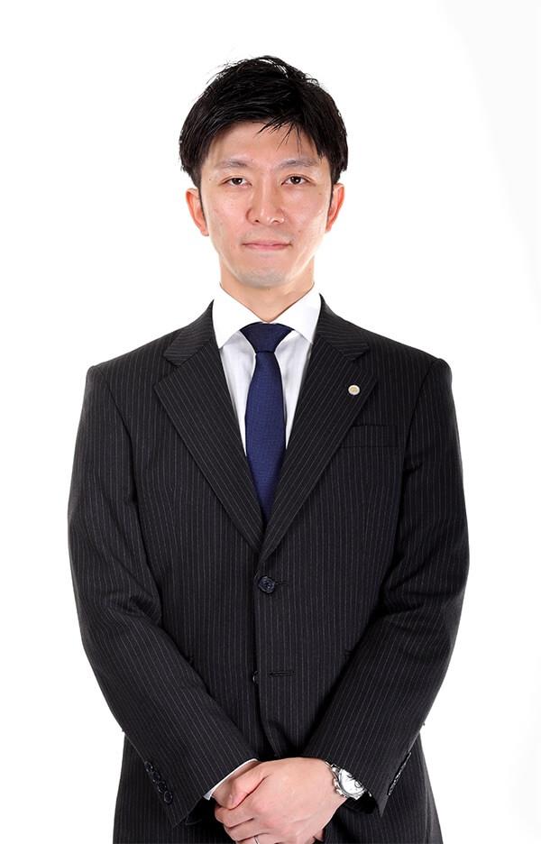 水谷司法書士事務所代表 水谷武志